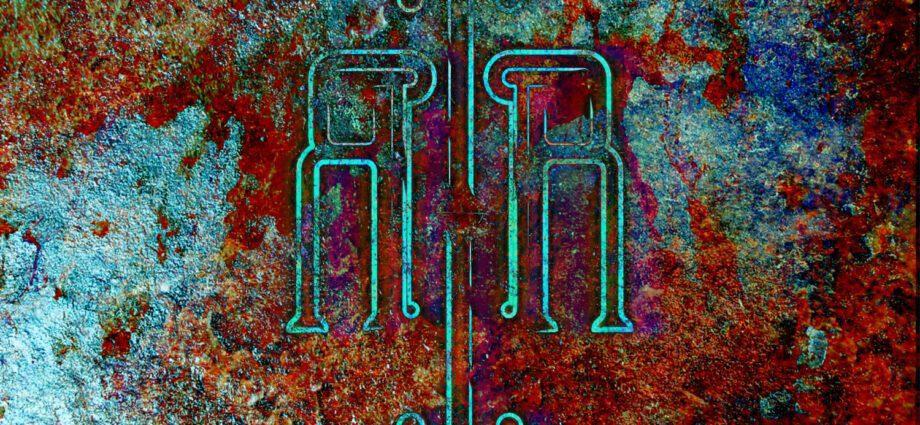 The Royal Ritual – Glide Dog (single)